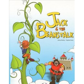 Sail Away! 2 Jack and the Beanstalk Story Book