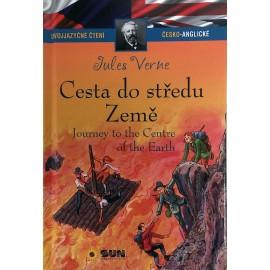 Cesta do středu země (Dvojjazyčné čtení česko-anglické )