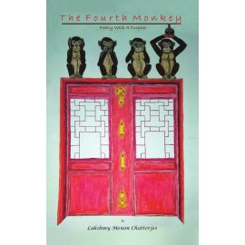 The Fourth Monkey : Poetry with a Purpose